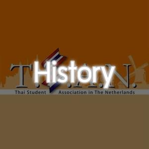 menu-history