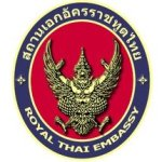 Royal Thai Embassy in The Hague