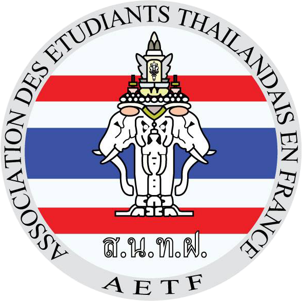 Association des étudiants thaïlandais en France (AETF)