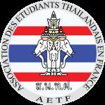 Association des étudiants thaïlandais en France (AETF)